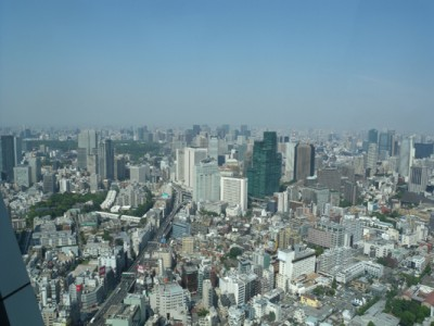 Tokyo, view from Mori Tower