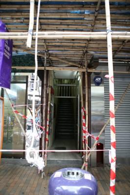 entrance to the Luen Wai Commercial Building